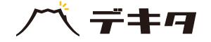 検索エンジンに強い静岡のSEO対策「Dekita」